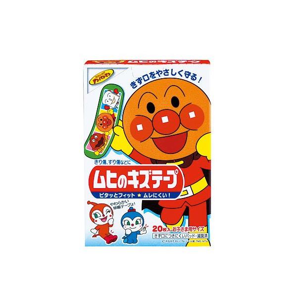 池田模范堂muhi 面包超人宝宝创可贴 20枚入